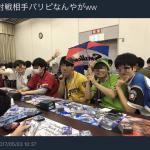 【悲報】遊戯王の大会に陽キャの集団が殴り込みに行った結果、あまりにも悲惨すぎる・・・