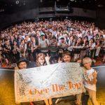 【画像】元NMB48岸野里香バンドのライブに集まった客層・・・
