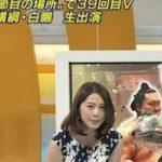 【最新画像】NHK 杉浦友紀アナのお●ぱいが相変わらずデケえええええええええええええええ