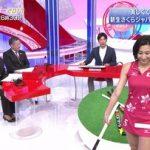 【朗報】浅田舞の最新ムチムチボディwwwwww