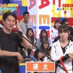 深田恭子とかいう34歳のおばさんwwwww