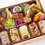 【画像】お昼に食べたい!美味しそうな幕の内弁当の画像を貼ってけwwwwwww