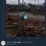 【悲報】テレビ局さん、洪水で逃げ遅れている人に取材をするwwwwwwwwwwwww