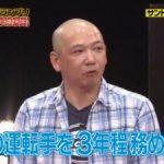 【画像】くりぃむしちゅー有田哲平さん、やはり聖人だった