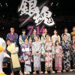 橋本環奈ちゃんが銀魂俳優と並んだ結果wwwwwwww (※画像あり)