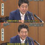【画像】安倍首相の表情の変遷wwwwwww