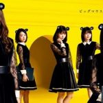 【訃報】AKB48、もう1年以上CMゼロ