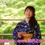 ゆいはん「京都いろどり日記の番外編で海外ロケやりたい!」