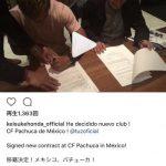 【悲報】本田圭佑がよくわからんチームに移籍決定wwwwwwwwwwwww