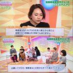 【画像】NHKさん、障害者特集で一般人のとんでもない意見を発表するwwwwwwww (※画像あり)