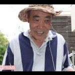 【悲報】俳優・柄本明さん、服を裏返しに着てしまうwwwwwwwwwwwwwww