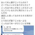 【悲報】村重がジャニーズJr阿部顕嵐とHKT48他メンバーのデート中のに遭遇www大激怒した相手って誰?