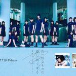 【悲報】欅坂46の新制服がダサすぎる・・・