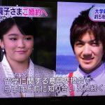 【衝撃】眞子さま婚約者・小室圭さんの「現在の年収」がヤベえええええええええええええええ