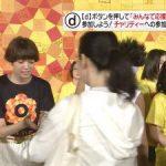 【悲報】24時間テレビでモーニング娘17が握手をスルーされるwwwww(画像あり)