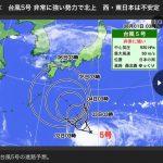 【画像】台風5号さん、ミートA、パワーAクラスの超大物だったwwwwwwwwww