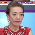 【悲報】西川史子先生、もう限界・・・(画像あり)