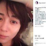 【画像】女優・比嘉愛未が魅せたスッピン自撮り写真にファン悶絶wwwwwwwww