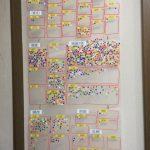 美浜海遊祭の来場者がどの都道府県から来ているか調べてみた結果www