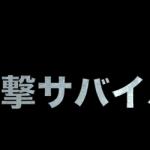 【動画あり】YouTube広告「テポドンの核弾頭が、発射ァ~~~wwwwwwwww」