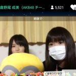 【朗報】倉野尾成美の妹が可愛い