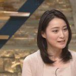 【最新画像】報ステ・小川彩佳のお乳がブリンブリンで性的すぎるwwwwwwwwww