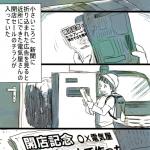 【画像】彡(^)(^)「焼きそば無料で配ってるやんけ!行ってみたろ!」