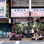 【画像】三連休で台湾に行ってきたから写真載せてく