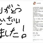 【悲報】坂口杏里さん、引退していたwwwwwwwwwwwww