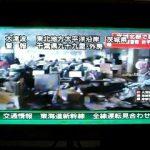 【衝撃】3.11東日本大震災翌日、キャスター「ここで情報が入りました」