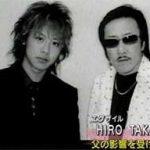 【悲報】EXILEのTAKAHIROの父親wwwwwwwwwwwwww