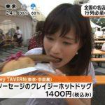 【画像あり】肉フェスが高すぎると話題に 1400円のメニューばかり