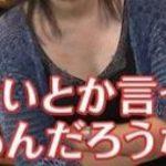 【衝撃】『鋼の錬金術師』荒川弘がTV初出演!まさかの性別にネット騒然「女だったの?」驚きの声