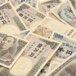 日本人が中国で840万円借りて日本に逃げ帰った結果wwwww