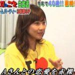 【悲報】ロンブー淳さん、藤崎奈々子にアノ事を暴露されるwwwwwwwwwwww