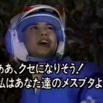 彡(^)(^)「握手してください!」松嶋菜々子「はい」