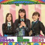 欅坂46ナンバーワン美少女がAKB乃木坂を瞬殺した結果www