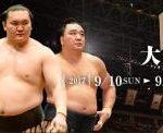 【悲報】大相撲、ガチで終わる
