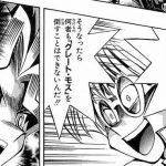 【悲報】遊戯王さん、人の話を聞いてない(画像あり)