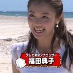 【画像】モヤさま福田典子アナが爆乳化wwwwさまぁ~ず三村、触るwwwwwww
