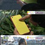 【画像】iPhone使いの女さん、ぐう賢いスマホ活用術を編み出してしまうwwww