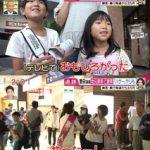 豊田真由子さん、子供に大人気だったwwwwwwww