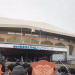 【悲報】北海道のAKB全握が激過疎らしい