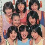 昭和のアイドルの顔面wwwwww