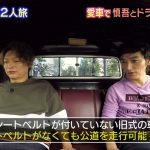 【悲報】草なぎ剛さん、シートベルトしないで運転し炎上wwwww元々シートベルトない旧車でとばっちり