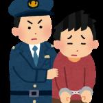 【ヤバイ奴】前科7犯のワイの逮捕された理由wwwwwwwwww