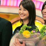 【衝撃】夏目三久アナ(33)が美女すぎる!スタイルも抜群Dカップ乳!