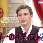 【悲報】桑田の息子wwwwwwwwwwww (※画像あり)
