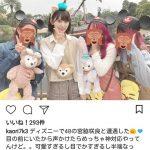 一般人「最低な宮脇咲良に利用された!!!!!!」wwwww wwwwwwwwww
