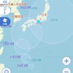 【悲報】台風22号「サオラー」の進路wwwwwwwww